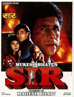 <i>Sir</i> (1993 film) 1993 Indian film