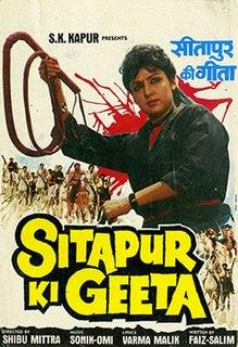 <i>Sitapur Ki Geeta</i> 1987 Indian film