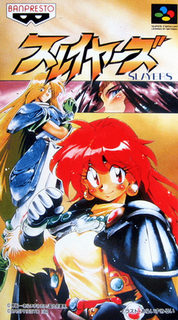 <i>Slayers</i> (video game) role-playing video game