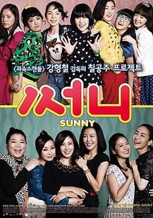 Sunny (2011 film) - Theatrical poster