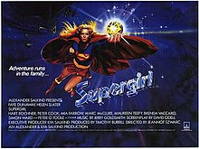 Supergirl, British film poster