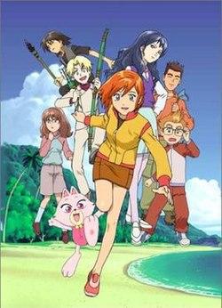 Gallery Anime 250px-Surviveisland