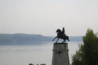 Tatishchev Monument (Tolyatti) - Image: Tatischev Monument, Tolyatti Long View