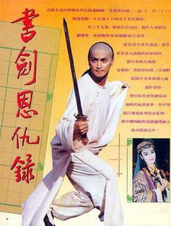 <i>The Book and the Sword</i> (1992 TV series)