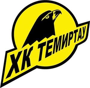 HC Temirtau - Image: Темиртау хоккейный клуб