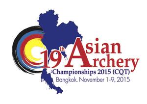 2015 Asian Archery Championships - Image: 2015 Asian Archery Championships logo