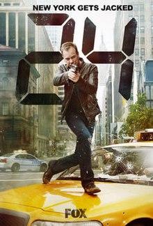 24 valandos (8 Sezonas) / 24 (Season 8) (2010)