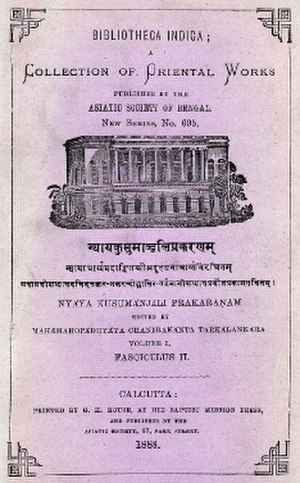 Nyayakusumanjali - Cover page of Nyayakusumanjali published by Asiatic Society of Bengal in 1888.