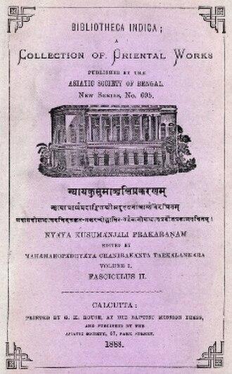 Nyayakusumanjali - Cover page of Nyayakusumanjali published by Asiatic Society of Bengal in 1888.