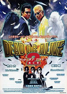 doa dead or alive movie in hindi