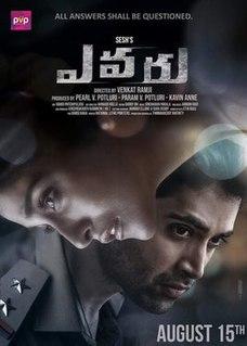<i>Evaru</i> 2019 film by Venkat Ramji