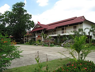 Nakhon Phanom Province - Image: Ho Chi Minh Memorial in Nakhon Phanom