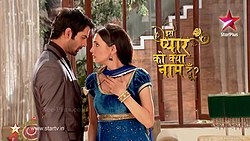 IPKKND logo - StarPlus.in.jpg