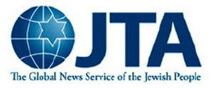 Jewish Telegraphic Agency - Image: Jewish Telegraphic Agency