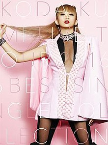 Koda Kumi - LIVE TOUR 2016 ~BEST SINGLE COLLECTION~ DVD.jpg