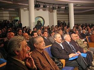 Kurdish United Front - Image: Kurdish United Front anniversary gathering (2007)