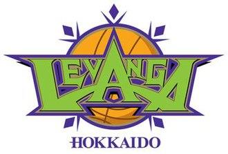 Levanga Hokkaido - Image: Levanga Hokkaido
