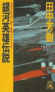 <i>Legend of the Galactic Heroes</i> Novel by Yoshiki Tanaka
