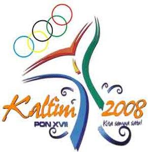 2008 Pekan Olahraga Nasional - Image: Logo ponxvii