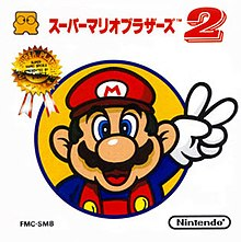 "The Lost Levels box art shows Mario holding the two-finger V sign inside an inscribed circle. Above, red Japanese text reads the title text: ""Super Mario Bros. 2"". The Nintendo logo and an award ribbon are displayed in opposite corners."
