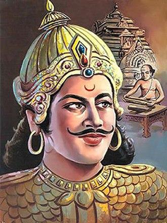 Mayurasharma - Image: Mayurasharma Pic