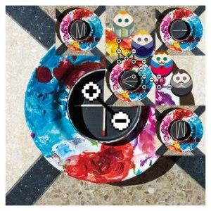 + - (Mew album) - Image: Mew + cover