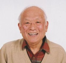 Mizuki Shigeru de Mizukipro.jpg