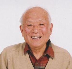 Shigeru Mizuki - Image: Mizuki Shigeru from Mizukipro