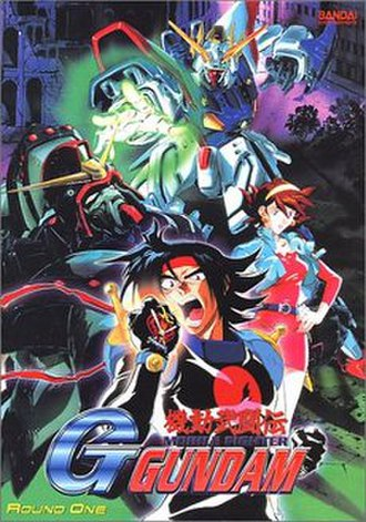 Mobile Fighter G Gundam - North American DVD cover