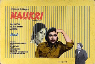 <i>Naukri</i> 1978 film by Hrishikesh Mukherjee