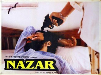 Nazar (1991 film) - Theatrical release poster