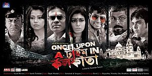 Once Upon A Time In Kolkata poster.jpg