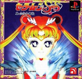 <i>Bishōjo Senshi Sailor Moon SuperS: Shin Shuyaku Sōdatsusen</i>