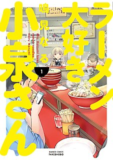 <i>Ms. Koizumi Loves Ramen Noodles</i> Japanese manga and anime series