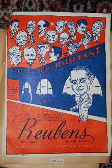 Reuben's restaurant menu cover 1943.jpg