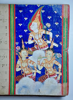 Samut khoi - A painting on samut thai khao, early Rattanakosin period. Adilnor Collection, Sweden.