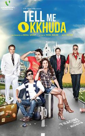 Tell Me O Kkhuda - Theatrical release poster