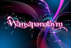 Wansapanataym-logo.jpg