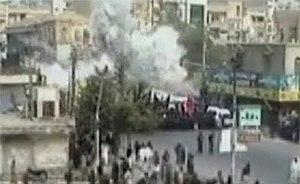 2009 Karachi bombing - The exact moment of the 2009 Karachi bombing