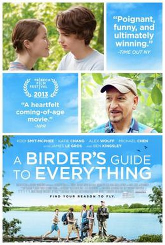 A Birder's Guide to Everything - Theatrical release poster