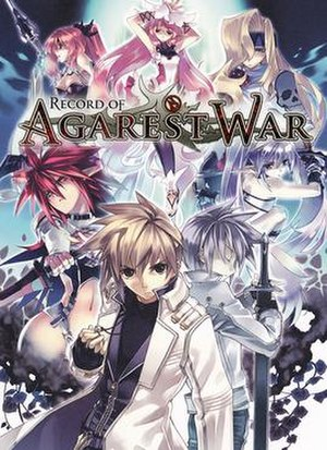 Record of Agarest War - European cover art of the PlayStation 3 version