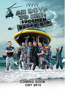 AH BOYS TO MEN 3 : FROGMEN (2015)