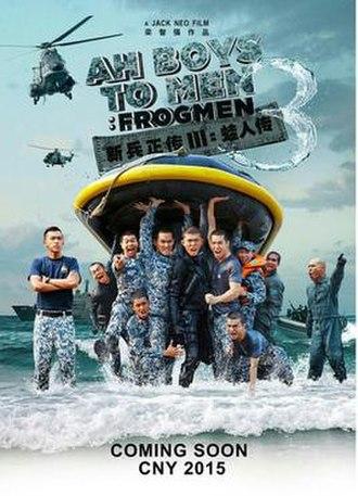 Ah Boys to Men 3: Frogmen - Theatrical release poster