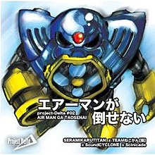 Image result for can't defeat air-man