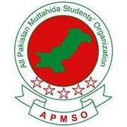 Tous les étudiants Pakistan Muttahida Organisation.jpg