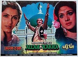 Allah Rakha (film) - Image: Allah Rakha poster