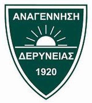Anagennisi Deryneia FC - Club crest