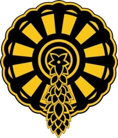 Anula Vidyalaya crest
