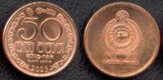 Sri Lankan rupee - Image: Bc 0036 50c 2005