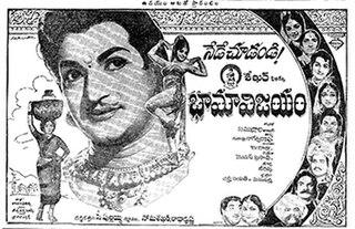 <i>Bhama Vijayam</i> 1967 film directed by C. Pullaiah